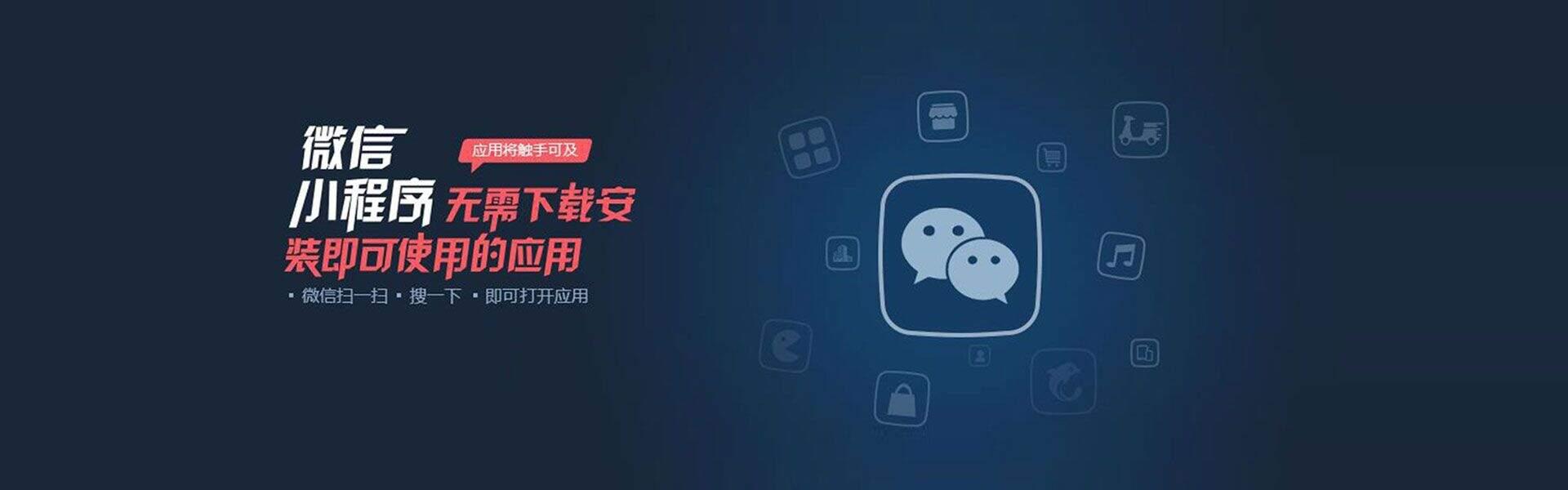 湛江鼎聯互聯網信息有限公司