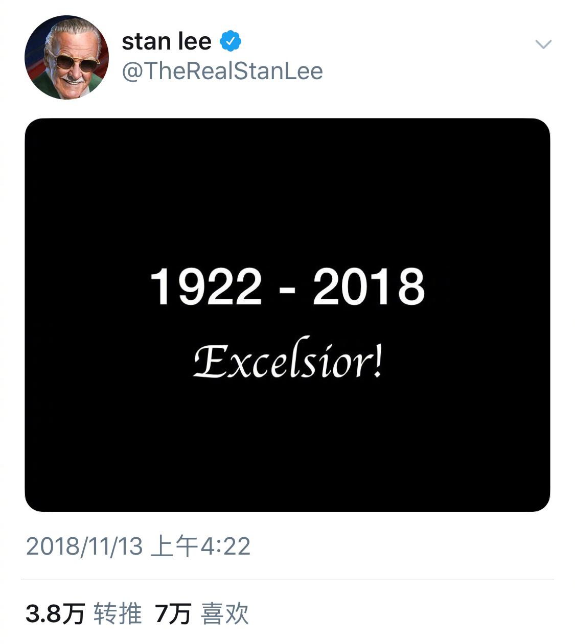 """""""漫威之父""""斯坦?李去世 享年95歲"""